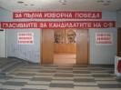 Izlojbi_12